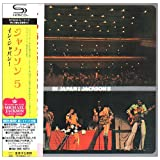 イン・ジャパン!(In Japan!)/ジャクソン5(Jackson 5)