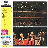�C���E�W���p��!(In Japan!)/�W���N�\��5(Jackson 5)