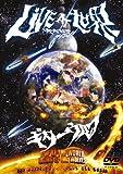 LIVE AT 世界→オオカミライジング[DVD]