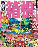 るるぶ箱根'15~'16 (国内シリーズ)