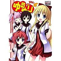ゆるゆり コミックアンソロジー  VOL.6 (DNAメディアコミックス)