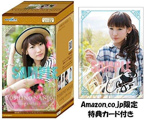南條愛乃 トレーディングコレクション BOX 【Amazon.co.jp限定カード付き】