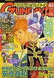 GUNDAM A (ガンダムエース) 2008年 04月号 [雑誌]