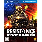 RESISTANCE -アメリカ最後の抵抗-