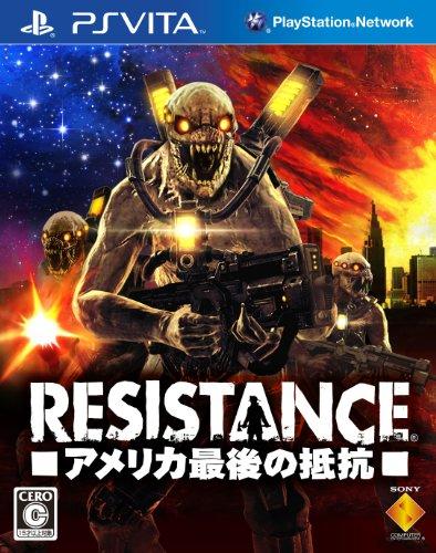 RESISTANCE -アメリカ最後の抵抗- (初回封入特典:「XPブースター」同梱)