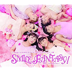 演劇女子部 S/mileage\'s JUKEBOX-MUSICAL『SMILE FANTASY!』