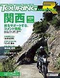 ツーリングマップルR 関西2011 (ツーリングマップルR)