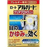 【第2類医薬品】ロートアルガードクリアブロックEXa 13mL ランキングお取り寄せ