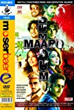 Dum Maaro Dum - DVD - ALL REGIONS - Abhishek Bachchan - Bipasha Basu - Bollywood