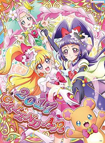 魔法つかいプリキュア! カレンダー 【2017年版】 17CL-0009