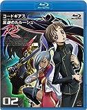コードギアス 反逆のルルーシュ R2 DVD 02巻 (Blu-ray Disc) 9/26発売