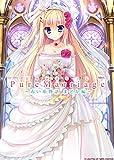 Pure Marriage ~赤い糸物語 まどか編~【Amazon.co.jpオリジナル特典:描き下ろしイラストカード付】