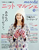 �˥åȥޥ륷�� vol.18 (Heart Warming Life Series) /