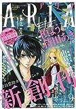 ARIA (アリア) 2010年 09月号 [雑誌]