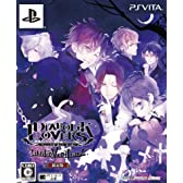 DIABOLIK LOVERS LIMITED V EDITION 限定版