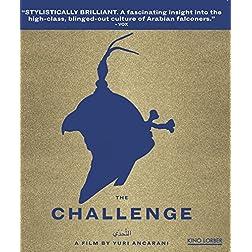 Challenge [Blu-ray]