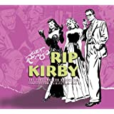 Rip Kirby Volume 3 ~ Alex Raymond