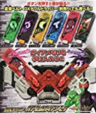 仮面ライダーW DXサウンド カプセルガイアメモリ / 全6種セット