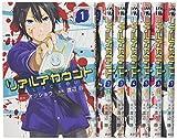 リアルアカウント コミック 1-7巻セット (講談社コミックス)