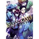 STEINS;GATEコミックアンソロジー (IDコミックス DNAメディアコミックス)