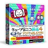 チューブ&ニコ録画4 for PSP&WALKMAN