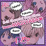 R-15 Character Song Album-team:MAJIYABA-(DVD付)