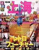 るるぶ上海'09 (るるぶ情報版 A 5)