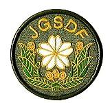 【陸上自衛隊】JGSDF 陸上自衛隊マーク ワッペン OD(JGSDF Patch)