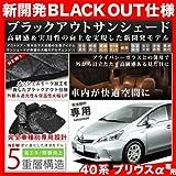 大幅値下げ日本製強力吸盤同梱 ZVW40
