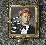 Best Of SEAMO【初回生産限定盤A】