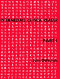 Intermediate Chinese Reader, Part I
