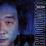 Coming Through By Ryo Okumoto (2002-10-14)