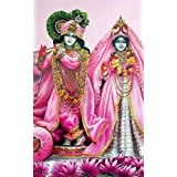 "Dolls Of India ""Radha Krishna - The Divine Lovers"" Reprint On Paper - Unframed (91.44 X 58.42 Centimeters)"