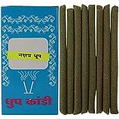 Deepa Traders Powder Incense Sticks (11.5 Cm X 3 Cm X 11.5 Cm, Green, Pack Of 20) - B01G3LK64Y