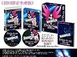 PS3 「アクセル・ワールド -銀翼の覚醒-」 (初回限定生産版)