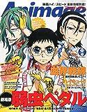 Animege(アニメージュ) 2015年 11 月号 [雑誌]