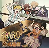 ラジオCD 「牙狼<GARO>-炎の刻印- 魔戒通信」Vol.1