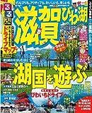 るるぶ滋賀 びわ湖'11 (るるぶ情報版 近畿 1)