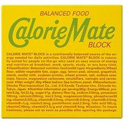 大塚製薬 カロリーメイト ブロック フルーツ味 4本入り 80g×30個