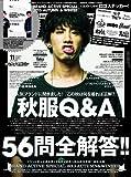 Samurai magazine (サムライ マガジン) 2013年 11月号