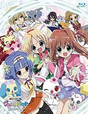 TVアニメ「ジュエルペット てぃんくる☆」BD-BOX~スタンダード・エディション~ [Blu-ray]