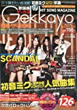 歌謡曲ゲッカヨ 2010年 07月号 [雑誌]