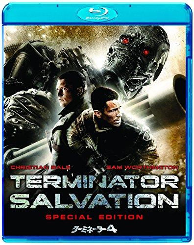 ターミネーター4 スペシャル・エディション [SPE BEST] [Blu-ray]