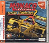 echange, troc Monaco Grand Prix ~ Racing Simulation 2 ~