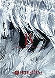 BELLRING少女ハート「B -TOKYO DOME CITY HALL-」 [DVD]