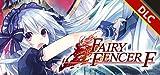 Fairy Fencer F: Swimwear Set [Online Game Code]