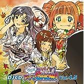 DJCD ラジオdeアイマSHOW! VOL.4.5