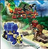 3Dドットゲームヒーローズ オリジナル・サウンドトラック