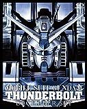 機動戦士ガンダム サンダーボルト DECEMBER SKY (メーカー特典なし) [Blu-ray] ランキングお取り寄せ