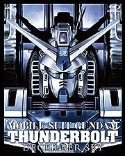 機動戦士ガンダム サンダーボルト DECEMBER SKY (メーカー特典なし) [Blu-ray]